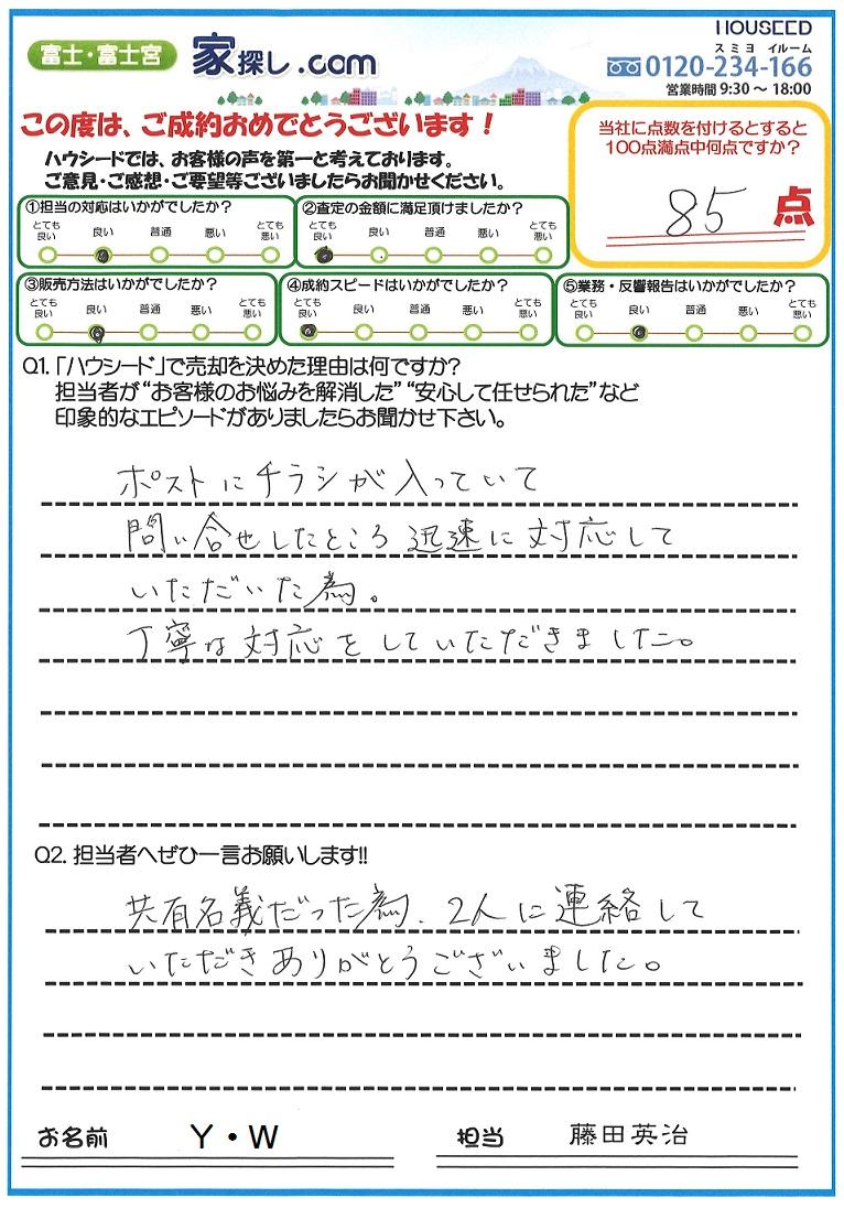 ファイル 965-1.jpg