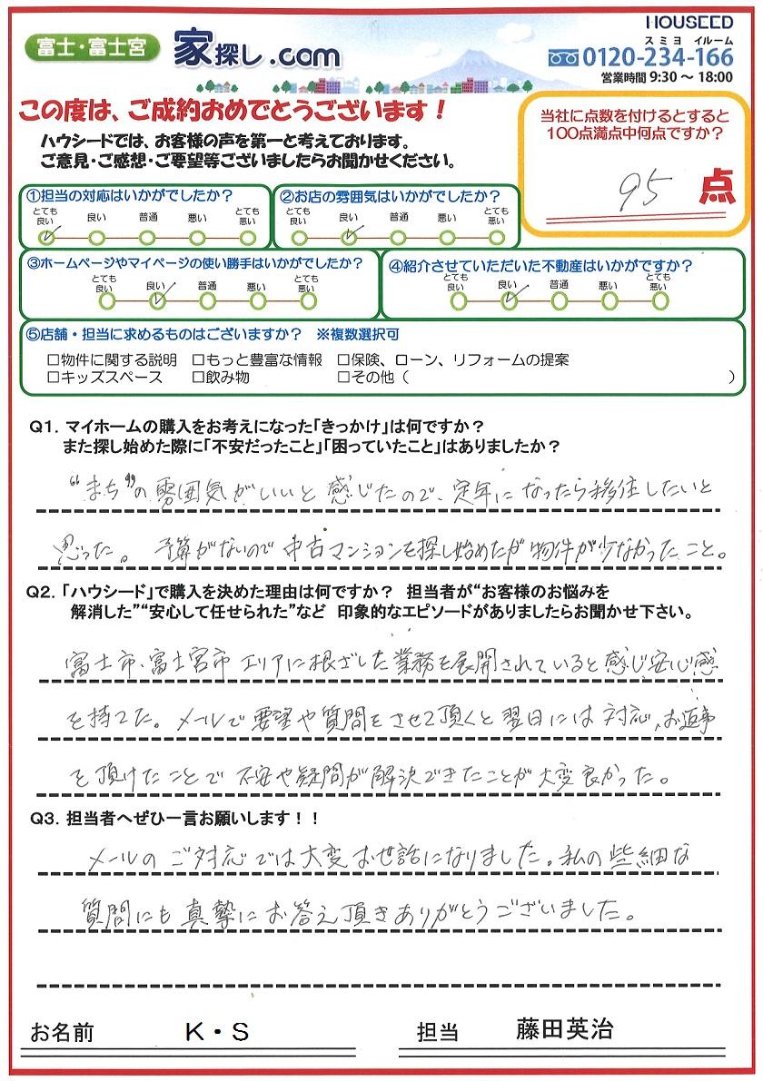 ファイル 1000-1.jpg