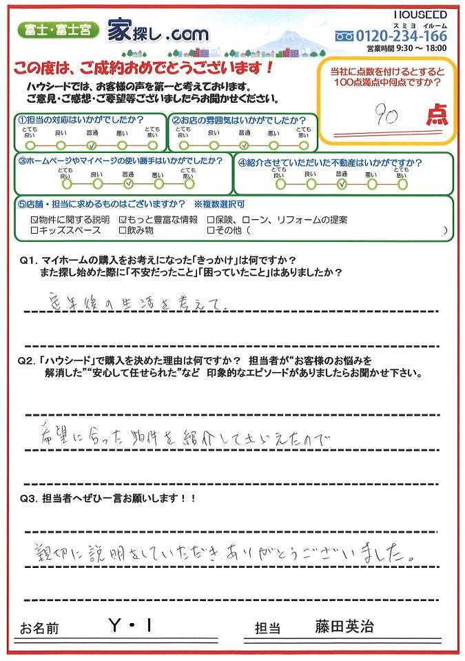 ファイル 1001-1.jpg