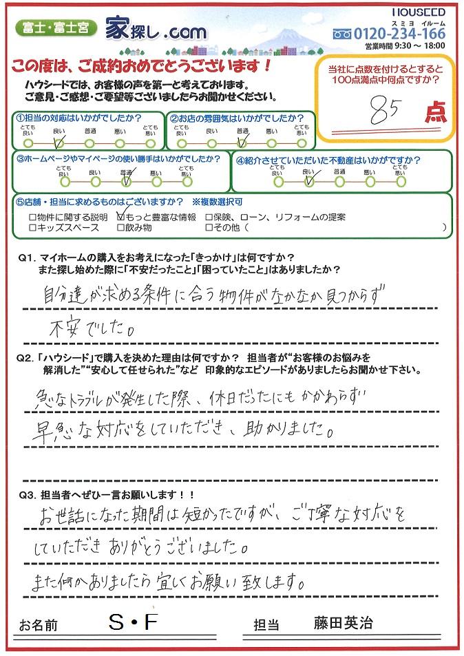 ファイル 1010-1.jpg
