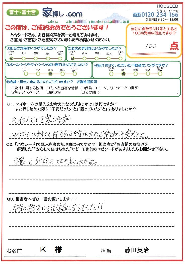 ファイル 1035-1.jpg