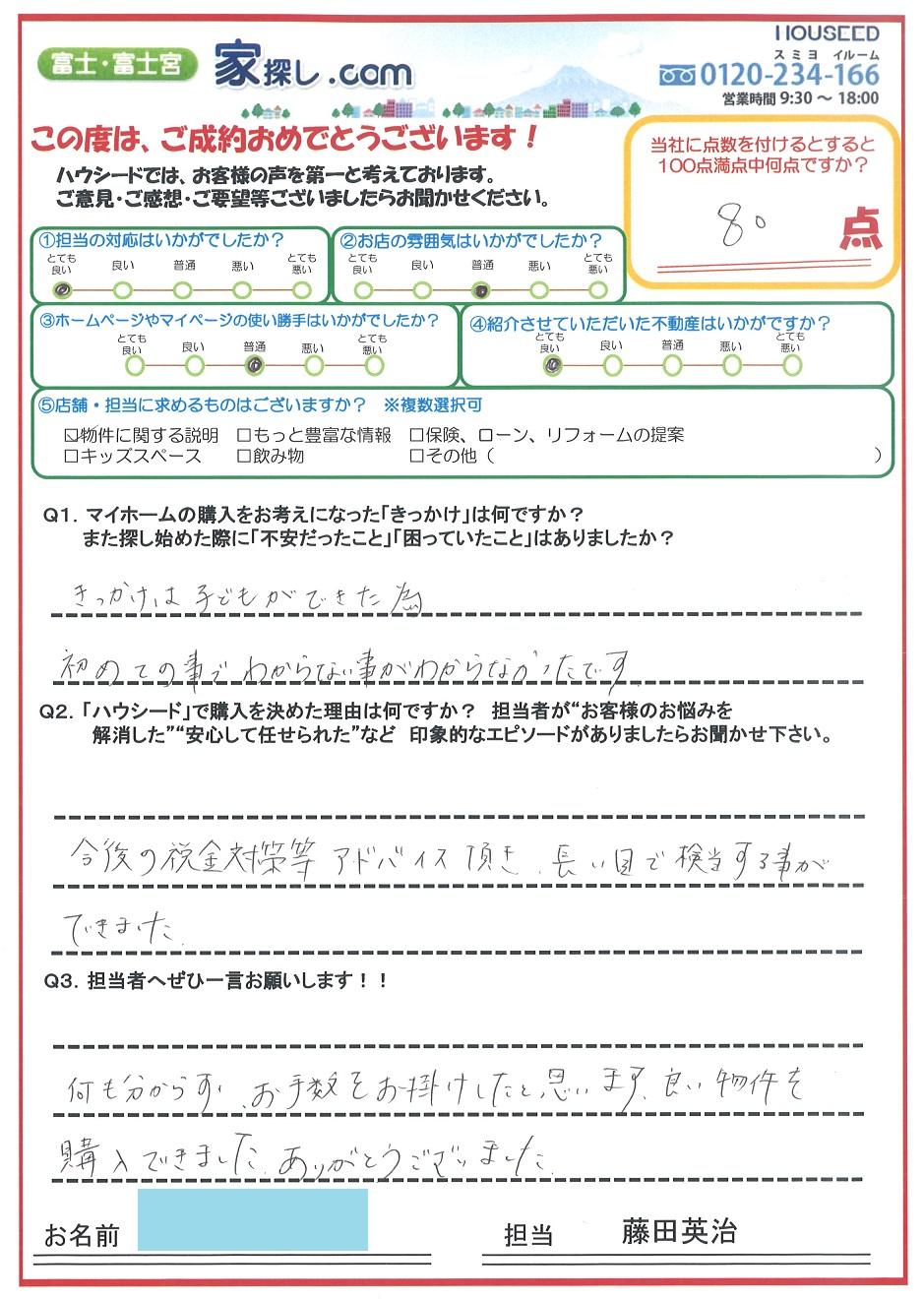 ファイル 1037-1.jpg