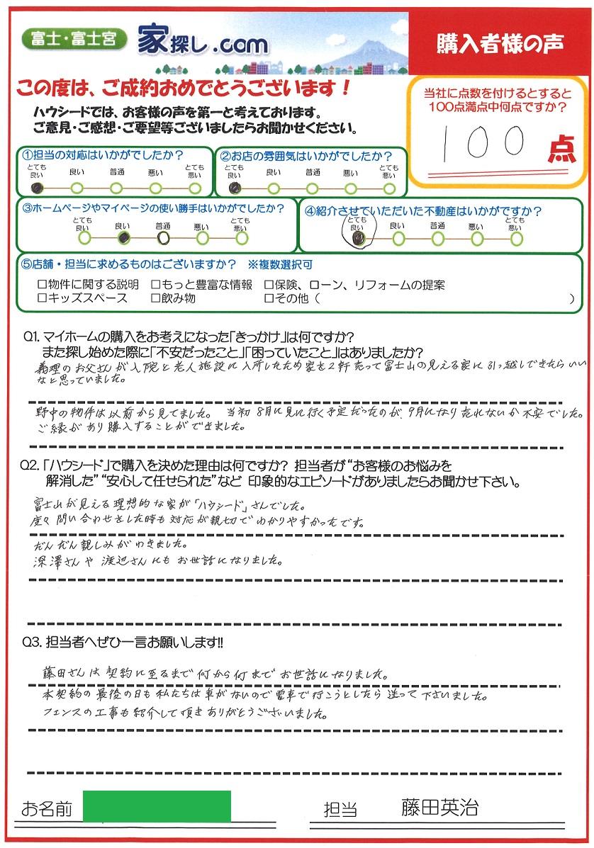 ファイル 1113-1.jpg