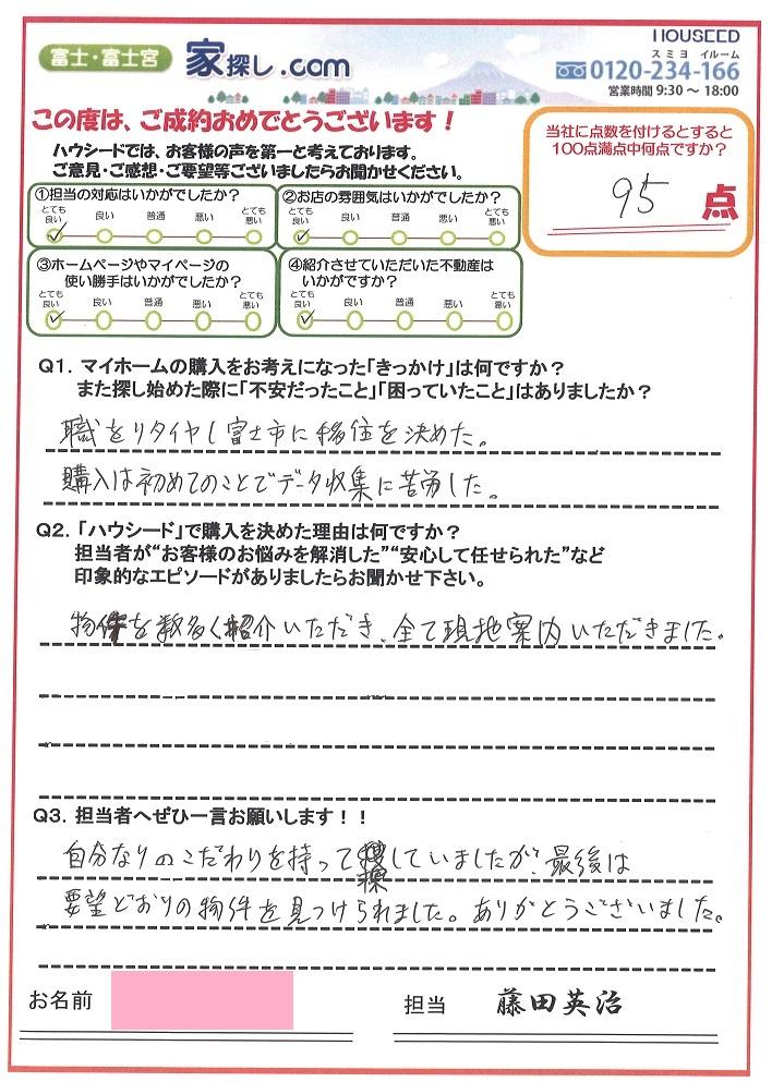 ファイル 531-1.jpg