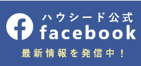 ハウシード公式Facebook